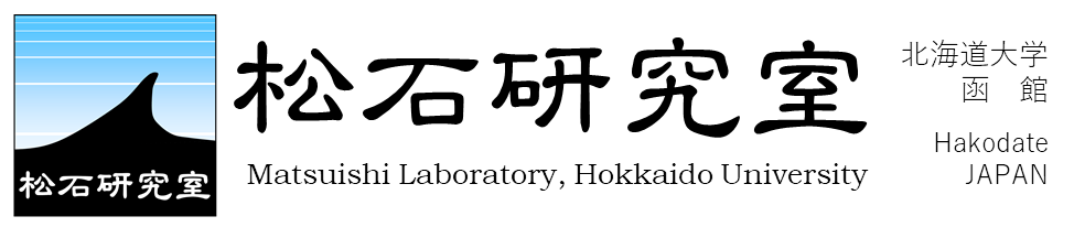 Matsuishi Laboratory, Hokkaido University